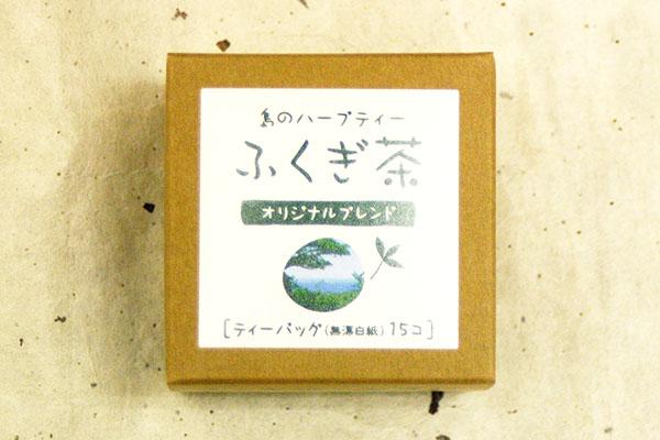 福木茶T/B