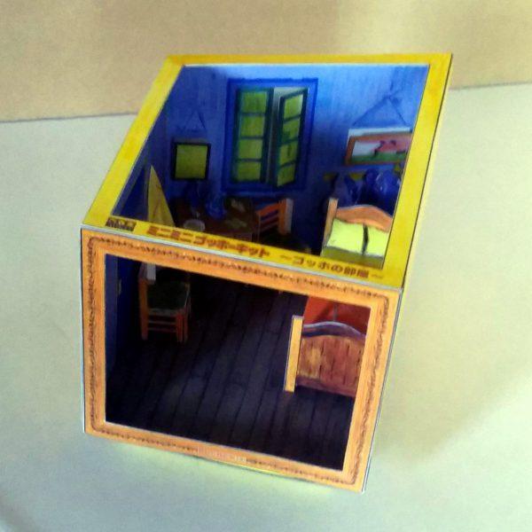 【館内イベント】島根県立美術館ワークショップ3D「ゴッホの部屋」を作ろう!